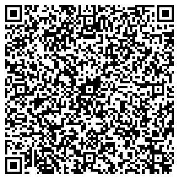QR-код с контактной информацией организации Первая цветочная компания