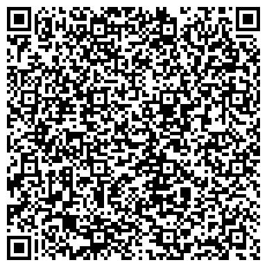 QR-код с контактной информацией организации ШПЦ Донецк, Тротуарная плитка