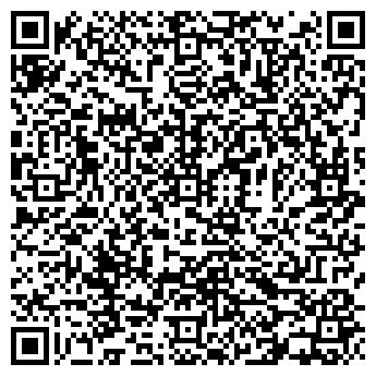 QR-код с контактной информацией организации Базалит лк, ЧП