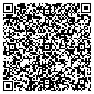 QR-код с контактной информацией организации Pools, ЧП
