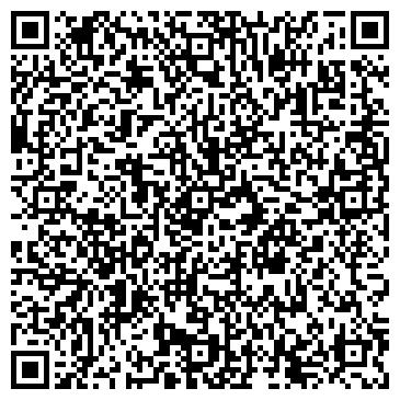 QR-код с контактной информацией организации Ред Стоун, ООО