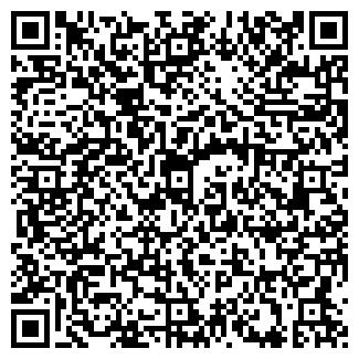 QR-код с контактной информацией организации Промышленные граниты, ООО
