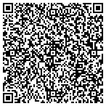 QR-код с контактной информацией организации Биос, ООО
