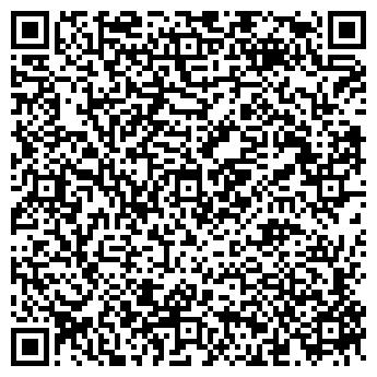 QR-код с контактной информацией организации Викон, ООО