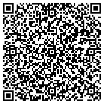 QR-код с контактной информацией организации Темис Плюс, ООО