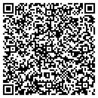 QR-код с контактной информацией организации Била, ЧП