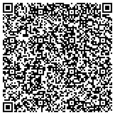 QR-код с контактной информацией организации Франковский строительный центр, ООО