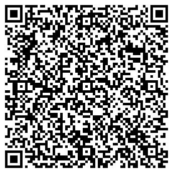 QR-код с контактной информацией организации Регина, ЧП