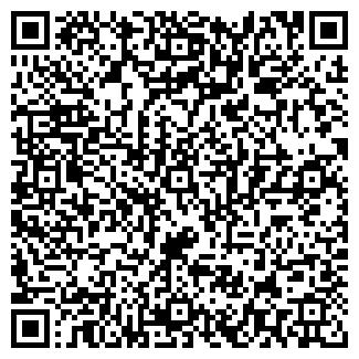QR-код с контактной информацией организации Киба Н.А, ЧП