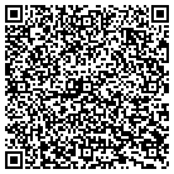 QR-код с контактной информацией организации Коган, ЧП