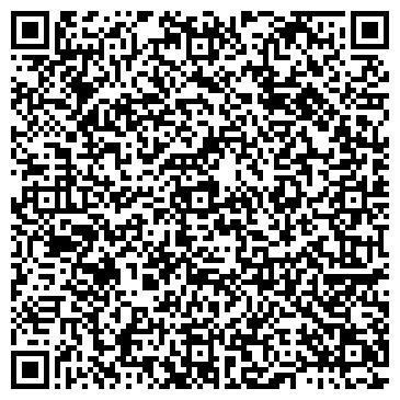 QR-код с контактной информацией организации Торговый двор Складовск, ООО