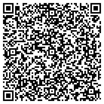 QR-код с контактной информацией организации БЕТОН МАШ, ООО