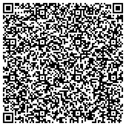 QR-код с контактной информацией организации Среднеднепрвское ремонтно-сстроительное пециализированное управление, ЗАО