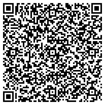 QR-код с контактной информацией организации Интегро, ООО