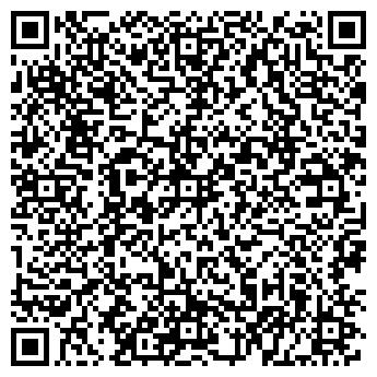 QR-код с контактной информацией организации Вегасталь, ЧП