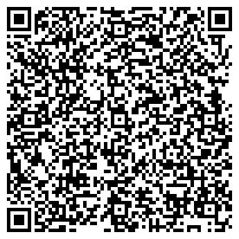 QR-код с контактной информацией организации Сан Скерцо, ООО