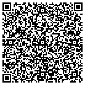 QR-код с контактной информацией организации Кристал Торг, Компания