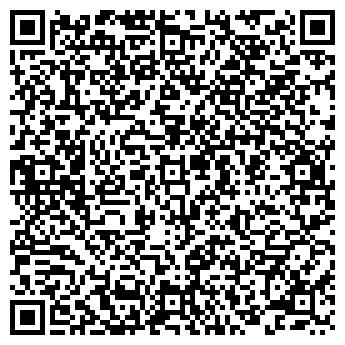 QR-код с контактной информацией организации Ромиго, ООО