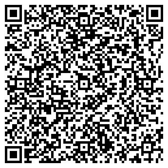 QR-код с контактной информацией организации Аймекс (Imex), ЧП