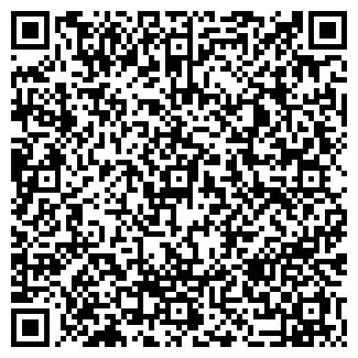 QR-код с контактной информацией организации СТРЕЛЕЦ