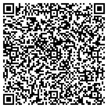 QR-код с контактной информацией организации АР Трейд, ЧП