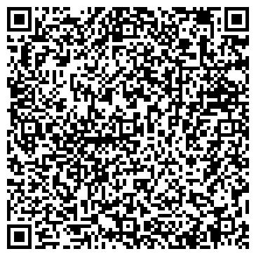 QR-код с контактной информацией организации ГОРНОДОБЫВАЮЩЕЕ ПРЕДПРИЯТИЕ