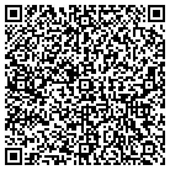QR-код с контактной информацией организации РС ЛТД, ООО