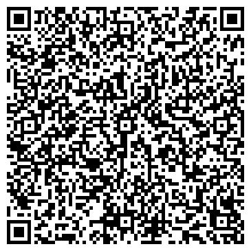 QR-код с контактной информацией организации Артима Киев, Строительная Компания