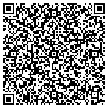 QR-код с контактной информацией организации Лимо, ООО