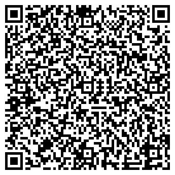 QR-код с контактной информацией организации Вална, ЧП