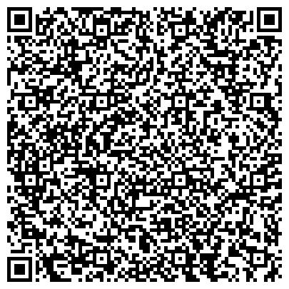 QR-код с контактной информацией организации Маньковский завод строительных материалов, ООО