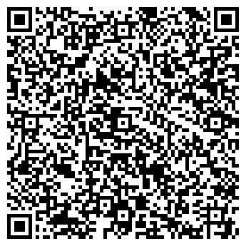 QR-код с контактной информацией организации ШКОЛА N8, МОУ