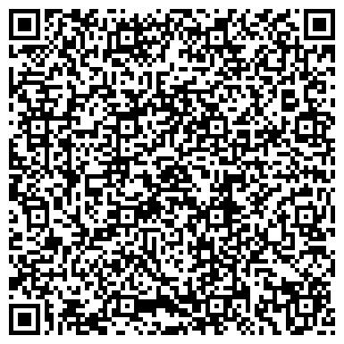 QR-код с контактной информацией организации Львов, производственно-коммерческая фирма, ЧП