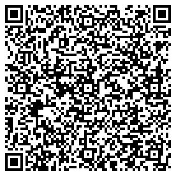 QR-код с контактной информацией организации Логис-Трейд,ООО