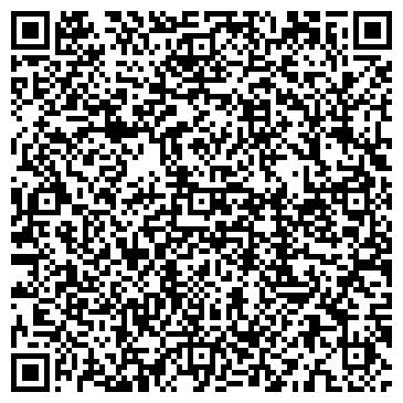 QR-код с контактной информацией организации Югозападдорстрой, ПАО