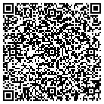 QR-код с контактной информацией организации Дорис, ЧП (Doris)