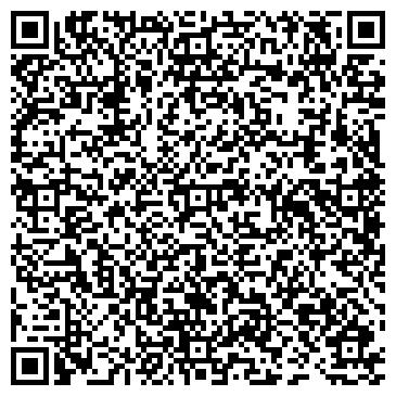 QR-код с контактной информацией организации Кривалиевский, ООО
