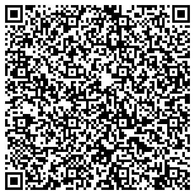 QR-код с контактной информацией организации Voge Primefoarm, ООО