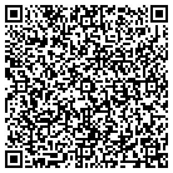 QR-код с контактной информацией организации Адобо(Студия штор), СПД