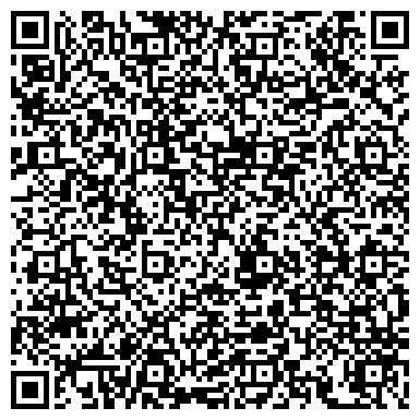 QR-код с контактной информацией организации Амстронг, ЧП