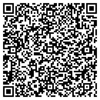 QR-код с контактной информацией организации ЛУГЕРСЕРВИС