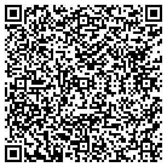 QR-код с контактной информацией организации Тексика, ООО