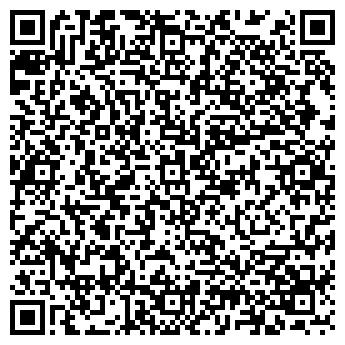 QR-код с контактной информацией организации ЭкоФом, ООО
