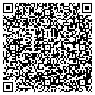 """QR-код с контактной информацией организации СПД """"ФИРСТОВ"""""""