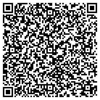 QR-код с контактной информацией организации ООО «Кристалл»