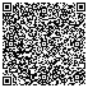 QR-код с контактной информацией организации Винпрофиль