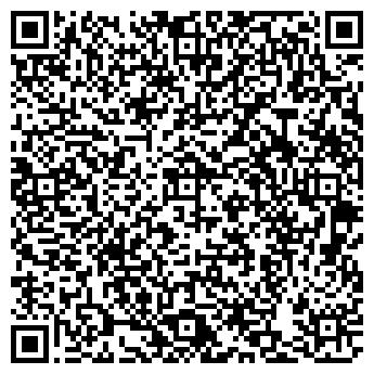 QR-код с контактной информацией организации «Безпека даху»