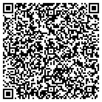QR-код с контактной информацией организации СибЛес-Азия, ТОО