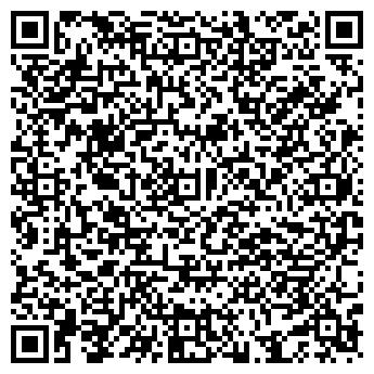 QR-код с контактной информацией организации Улов, ЧП