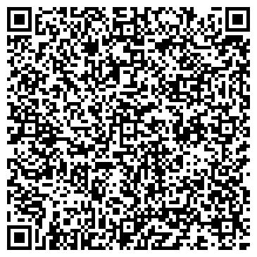 QR-код с контактной информацией организации Компания RST (РСТ), ТОО